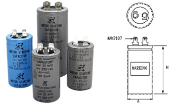 motor starting electrolytic capacitor ms type seika